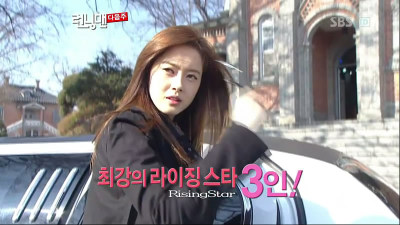 Running man lee yeon hee go ara dating